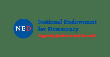 cesid-donator-logos2_0009_ned-min