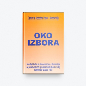 book-cover-oko-izbora-1