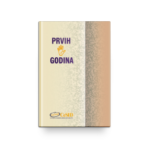 book-cover_0004_prvih-pet-godina