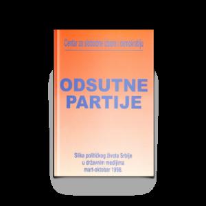 book-cover_0005_odsutne-partije