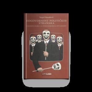 book-cover_0006_odgovornost-politickih-stranaka