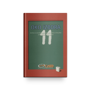 book-cover_0015_oko-izbora-11-min
